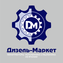 Дизель-Маркет