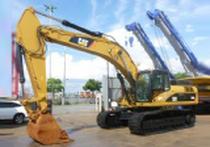 Торговая площадка All Machinery Group Co., Ltd