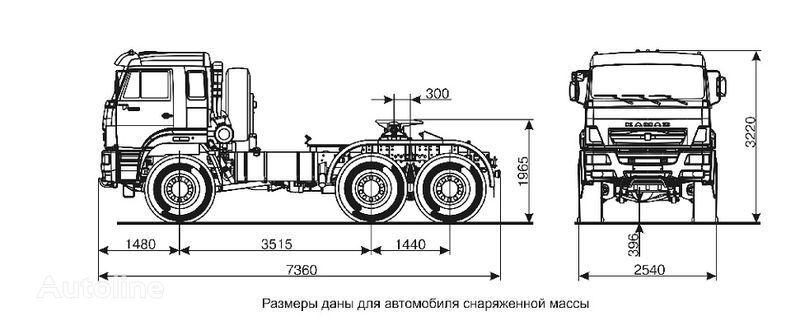 новый тягач КАМАЗ 65221